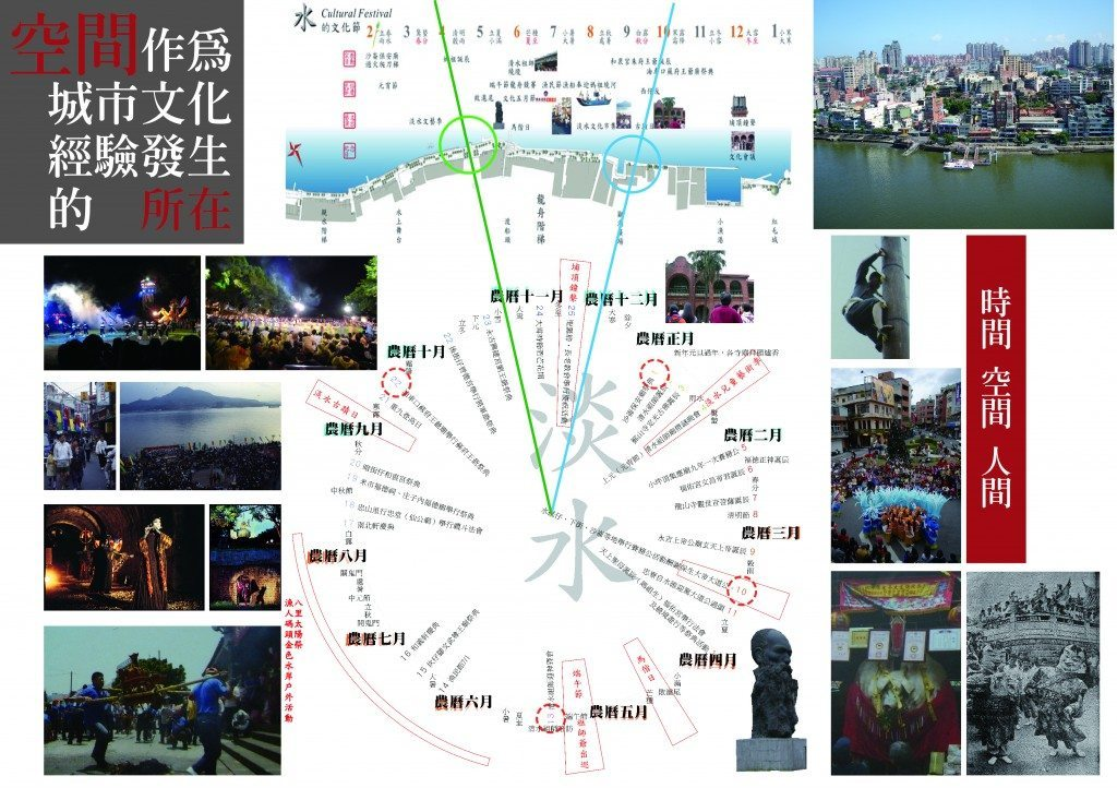 08-文化年曆--大