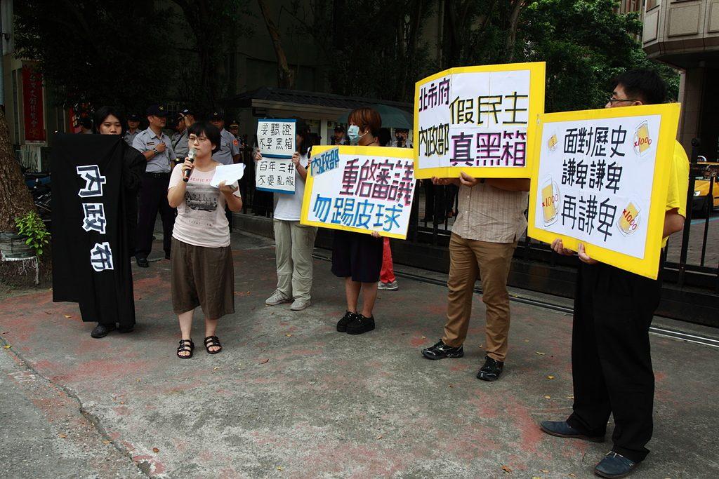 三井拍板定案後,六月份我們還是到內政部前抗議未通知相關團體、逕自通過台北市政府的都市計畫變更案(照片提供_張榮隆)